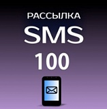 Пакет SMS 100