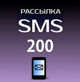 Пакет SMS 200